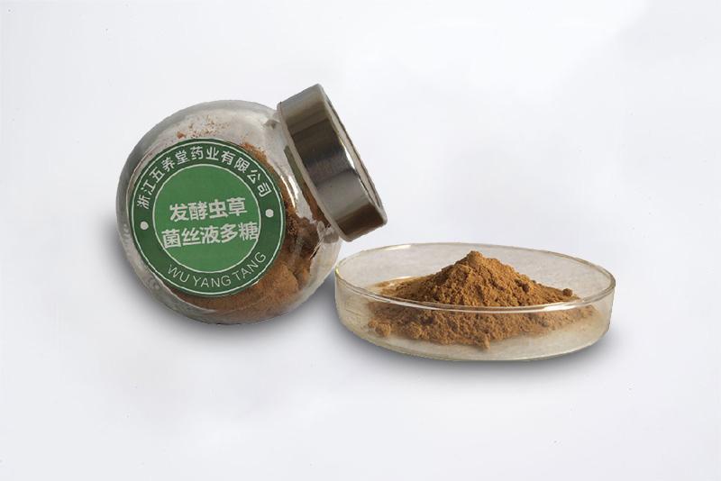 虫草菌丝液多糖